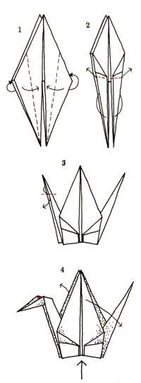 Оригами: журавлик из бумаги